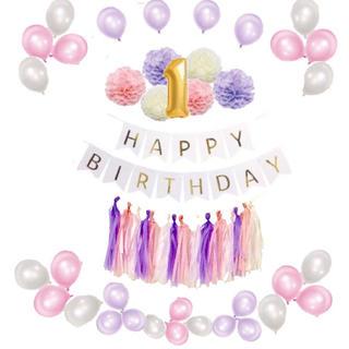 誕生日 HAPPY BIRTHDAY ガーランド セット 数字バルーンつき(ウェルカムボード)