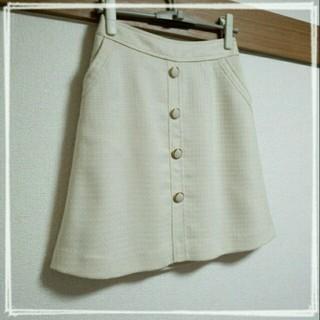 プーラフリーム(pour la frime)のプーラフリーム☆ひざ丈スカート(ひざ丈スカート)