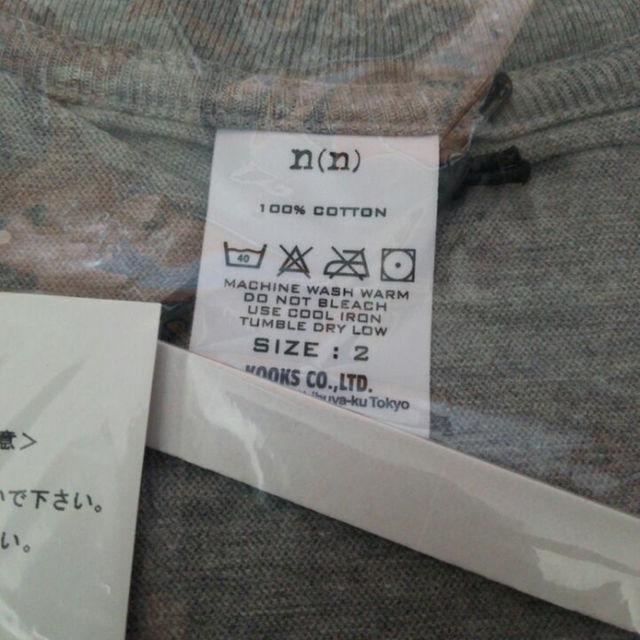 NUMBER (N)INE(ナンバーナイン)のナンバーナイン♪NN♪VネックポケットTシャツ(^-^) メンズのトップス(その他)の商品写真