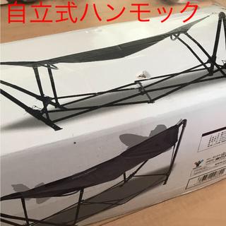ヤマゼン(山善)のハンモック  新古品未開封(寝袋/寝具)