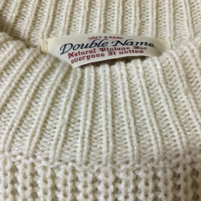 DOUBLE NAME(ダブルネーム)のDouble Name 長袖ニット オフホワイト レディースのトップス(ニット/セーター)の商品写真