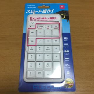 エレコム(ELECOM)のエレコム テンキー ホットキー付きUSBテンキーパッド TK-TCM015(PC周辺機器)