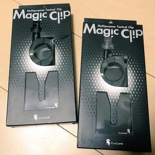未使用品 CYCLOPS MAGIC  CLIP サイクロプス マジッククリップ(カスタムパーツ)