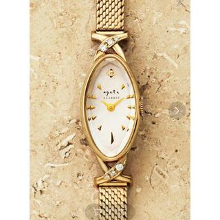 アガット(agete)の美品♡agate♡k10ダイヤモンド♡オーバルフェイスウォッチ♡(腕時計)