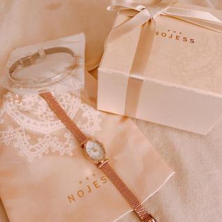 ノジェス(NOJESS)の専用☆(腕時計)