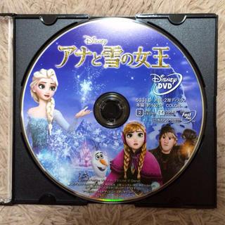 アナと雪の女王 DVDのみ(その他)