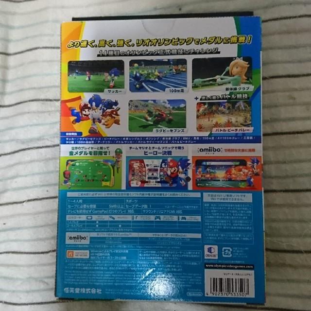 STARGOLD9Z様専用マリオ&ソニックリオオリンピックWiiリモコンセット エンタメ/ホビーのテレビゲーム(家庭用ゲームソフト)の商品写真