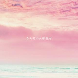 シマムラ(しまむら)のポテトヘッド  腹巻110〜120cm(その他)