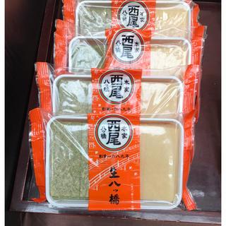 西尾八ツ橋 生八ツ橋 ニッキ 抹茶 詰め合わせ 12枚入り 4パック(菓子/デザート)