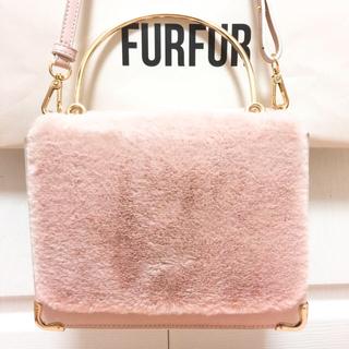 ファーファー(fur fur)の[FURFUR]エコファーショルダーバッグ(ショルダーバッグ)