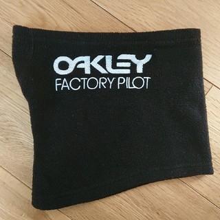 オークリー(Oakley)のOAKLEYネックウォーマー(ネックウォーマー)