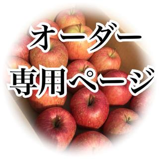 りんご 青森りんご リンゴ 林檎 安心素材 マタニティ ベビー 離乳食 美味しい(フルーツ)