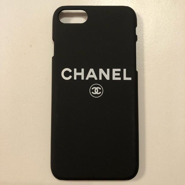 ケイトスペード iphone8 カバー 安い | CHANEL - iphoneケースの通販 by m's shop|シャネルならラクマ