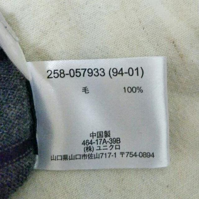 UNIQLO(ユニクロ)の値下げしました!【ユニクロ】グレー×黒ボーダーワンピース レディースのワンピース(ひざ丈ワンピース)の商品写真
