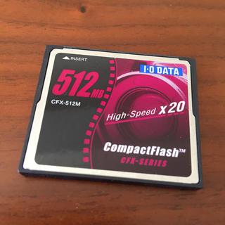 アイオーデータ(IODATA)のコンパクトフラッシュ 512MB(その他)