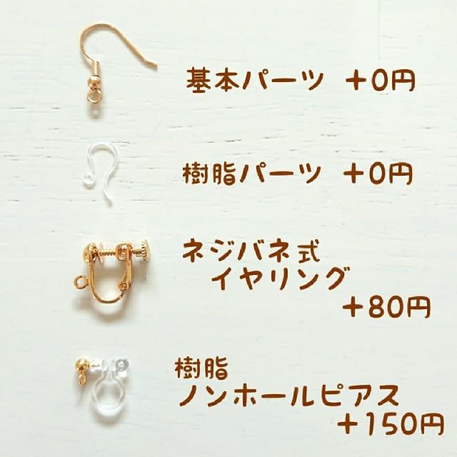 ◆ボルドー×ホワイトスター ピアス/イヤリング ハンドメイドのアクセサリー(ピアス)の商品写真