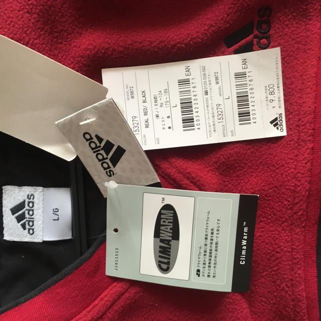 adidas(アディダス)のアディダス トレーナー 赤 レッド メンズのトップス(スウェット)の商品写真