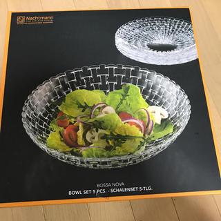ナハトマン(Nachtmann)のナハトマン♡ボサノバ ボウル1+皿4セット(食器)