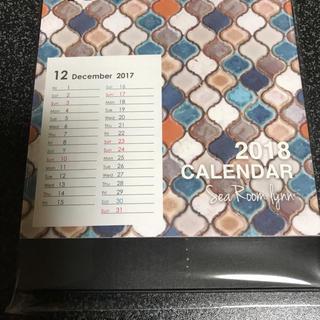 シールームリン(SeaRoomlynn)のシールームリン カレンダー(カレンダー/スケジュール)