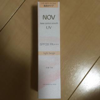 ノブ(NOV)のノブ ベースコントロール スムース UV(化粧下地)