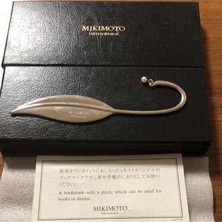 ミキモト(MIKIMOTO)の未使用品 MIKIMOTO ブックマーク(しおり/ステッカー)