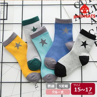 petitnats❤15〜17cm 一番星グレー 5足組 新品〔YK30-S〕(靴下/タイツ)