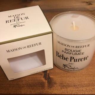 メゾンドリーファー(Maison de Reefur)のMAISON DE REEFUR アロマキャンドル 梨花(キャンドル)
