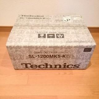 パナソニック(Panasonic)のターンテーブル  未開封 Technics SL-1200MK5-K(ターンテーブル)