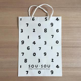 ソウソウ(SOU・SOU)のソウソウショップ袋(ショップ袋)