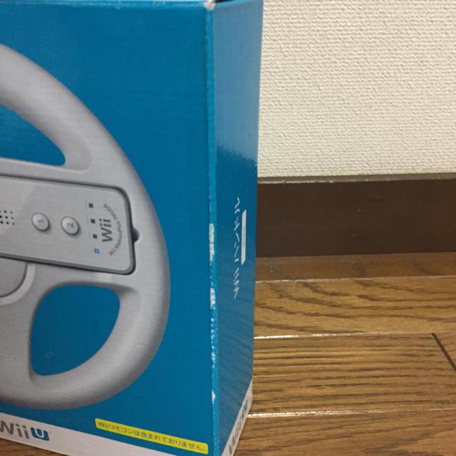 Wii U(ウィーユー)の【新品送料無料】Wiiハンドル エンタメ/ホビーのテレビゲーム(その他)の商品写真