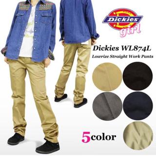 ディッキーズ(Dickies)のDickies ローライズストレートワークパンツ WL874L(ワークパンツ/カーゴパンツ)