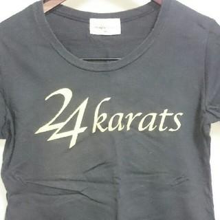 ゴールドトゥエンティーフォーカラッツディガーズ(GOLD 24karats Diggers)の24karats Tシャツ(ミュージシャン)