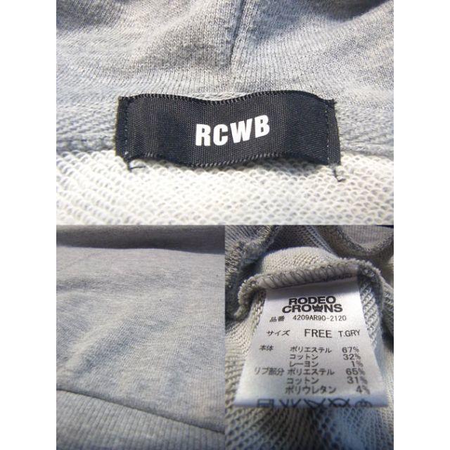 RODEO CROWNS WIDE BOWL(ロデオクラウンズワイドボウル)のロデオクラウンズRCWB★スウェット パーカー/トップス/灰色グレー系/サイズF レディースのトップス(パーカー)の商品写真