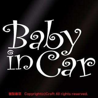 Baby in Car/ステッカー(白/ベビーインカーcur.ver)(その他)