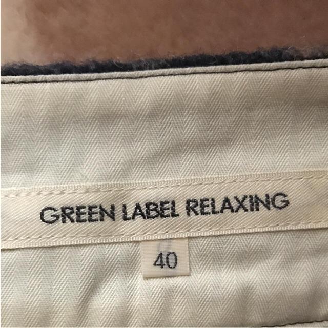 green label relaxing(グリーンレーベルリラクシング)のショートパンツ グリーンレーベル レディースのパンツ(ショートパンツ)の商品写真