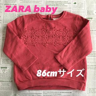 ザラ(ZARA)の《ももたろう様 専用》ZARA baby トレーナー 86cmサイズ(トレーナー)