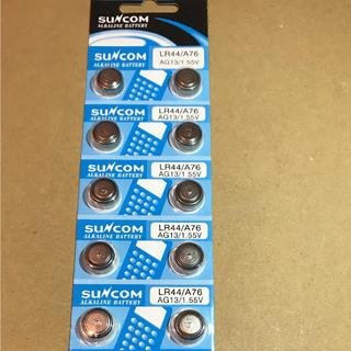 ボタン電池 アルカリ 10個入り 送料無料(その他 )