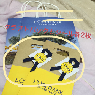 ロクシタン(L'OCCITANE)の新品  ラッピングセット(ラッピング/包装)