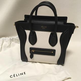 d0f7783ad57e セリーヌ(celine)のセリーヌ CELINE ラゲージ ナノ 白 黒 バイカラー ブラック ホワイト(
