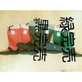 danke ダンケ 長靴 雪かき 釣り (長靴/レインシューズ)