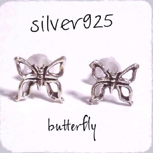 新品★925シルバーピアス バタフライ 蝶 ちょうちょ レディースのアクセサリー(ピアス)の商品写真