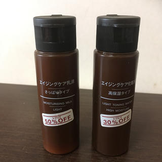 ムジルシリョウヒン(MUJI (無印良品))の無印良品 化粧水 乳液セット(化粧水 / ローション)