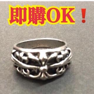 11   大幅値下げ!!クロスキーパーリング (リング(指輪))
