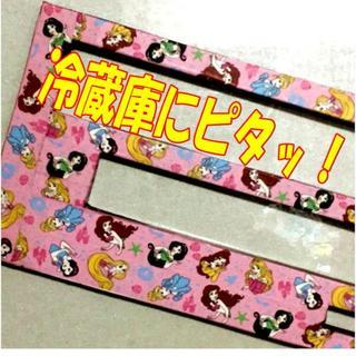 アウトレット【マグネット付き】厚さ測定定規011プリンセス・ピンク(その他)