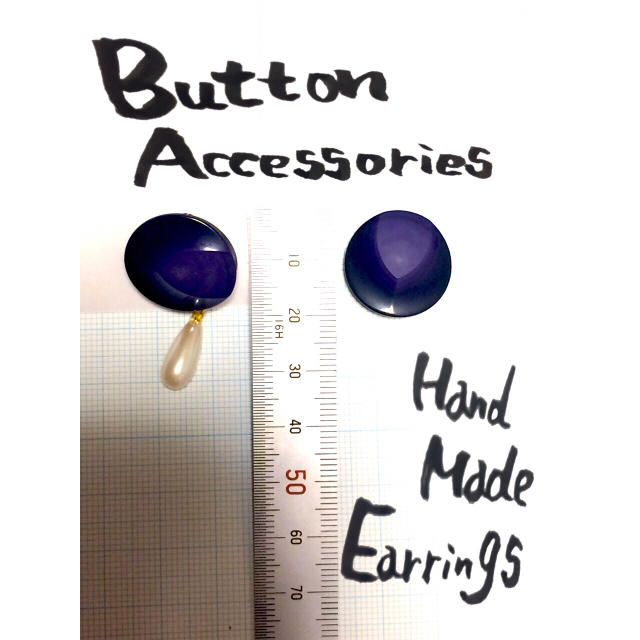 ear012♡パープル パール レトロボタン ハンドメイド ピアス ハンドメイドのアクセサリー(ピアス)の商品写真