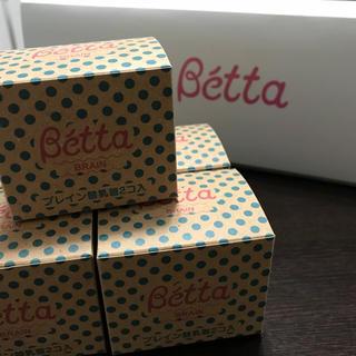 ベッタ(VETTA)のBetta ベッタ ブレイン替乳首2コ入×5箱(哺乳ビン用乳首)