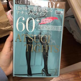 アツギ(Atsugi)のアツギ ATSUGI TIGHTS 60デニールタイツ 3足(タイツ/ストッキング)