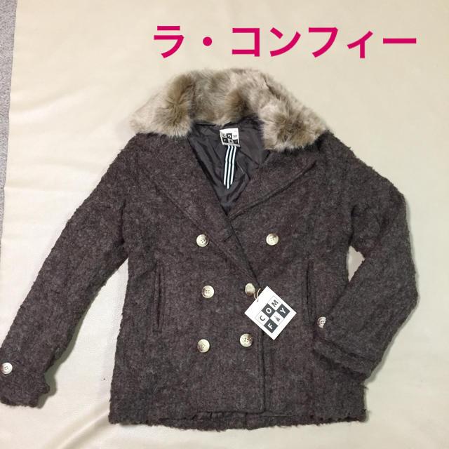 【タグ付新品】ラ・コンフィー ファー付コート ダークブラウン フリーサイズ レディースのジャケット/アウター(その他)の商品写真