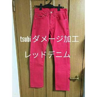 ツビ(TSUBI)の新品・未使用 tsubiツビ ダメージ加工レッドデニム28 S W74(デニム/ジーンズ)