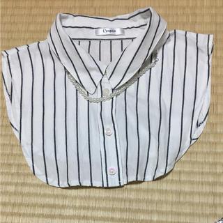 シマムラ(しまむら)のつけ襟 ストライプシャツ *1月上旬処分(つけ襟)